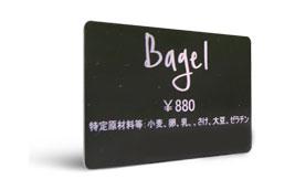 Example of buffet tags printed by Edikio Guest solution – Edikio testimonial