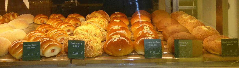 panaderías de Singapur